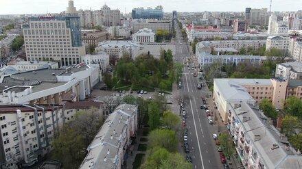 Воронеж стал одним из лидеров рейтинга городов по симпатии жителей