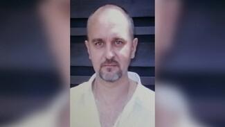 В Воронеже при странных обстоятельствах пропал без вести 45-летний мужчина
