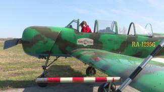 Единственная девушка-пилот из Воронежа поборется за победу на всероссийских соревнованиях