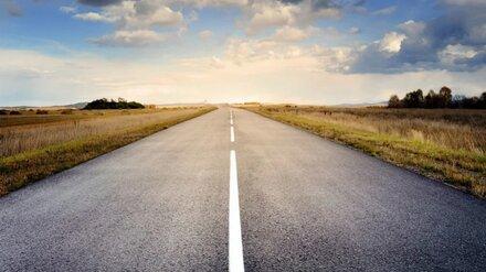 На ремонт дорог в 11 районах Воронежской области потратят 1,7 млрд рублей