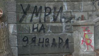 Мэр Воронежа объяснил, почему виадук на 9 Января не закрыли на ремонт летом