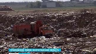 Миллионы кубометров отходов собираются привезти из Урюпинска в Борисоглебск