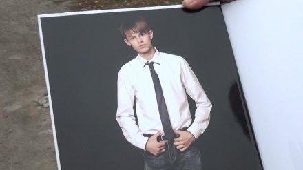 В Воронежской области семья погибшего в ДТП юноши добилась суда над его 16-летним другом