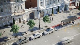 В Воронеже назвали стоимость реконструкции проспекта Революции
