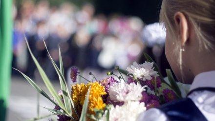 Воронежцев вновь призвали отказаться от покупки цветов учителям 1 сентября