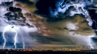 Прогноз погоды на 11.05.2019