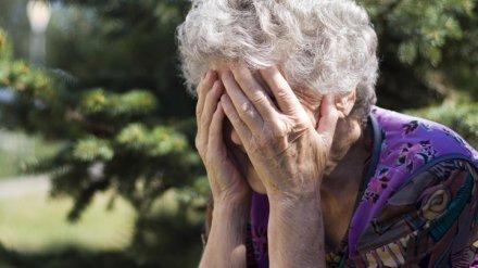 В Воронеже доверчивая бабушка отдала 150 тыс. рублей на лечение незнакомки