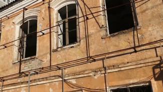 Воронежские власти через суд отберут у бизнесмена дом Максима Горького