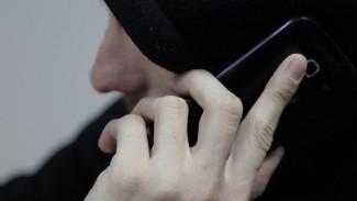 Воронежцы поставили антирекорд, став жертвами мошенников
