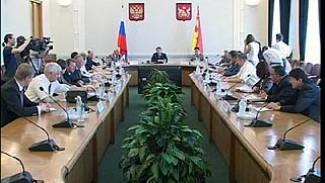 Алексей Гордеев провел рабочую встречу с сенаторами и депутатами
