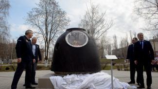 В Воронежской области установили памятник-корабль, вернувший на Землю экипаж космонавтов