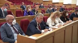 В Воронеже депутаты и чиновники встретились накануне принятия бюджета на 2021 год