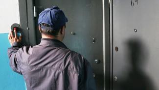 Воронежцев предупредили о мошенниках, работающих под видом газовиков