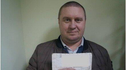 Полиция задержала в Воронежской области любящего кредиты серийного мошенника