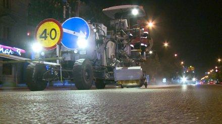 Новая дорожная разметка появится на 200 воронежских улицах до конца июня