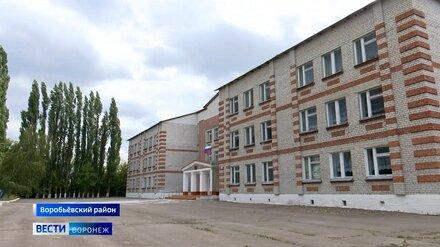 В воронежском селе 44 школьника ушли на «дистанционку» из-за учительницы с COVID-19
