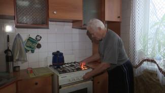 Жильцы дома в центре Воронежа остались без газа из-за пропавших соседей