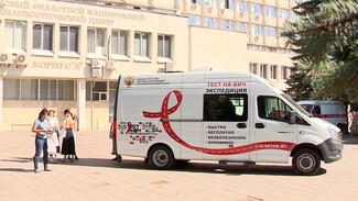 Воронежцам рассказали о мифах передачи ВИЧ