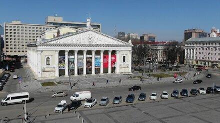 В Воронежской области отказались от планов повысить заполняемость залов в театрах