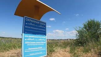 «Как на острове». Жители посёлка под Воронежем рискуют лишиться дороги из-за газовой трубы