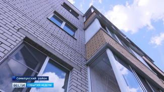 В Воронежской области больше не будут строить быстровозводимое жильё для расселения