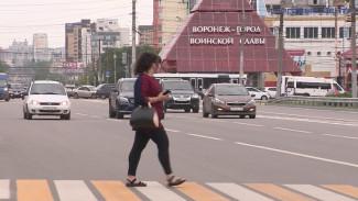 Эксперты назвали самые опасные пешеходные переходы в Воронеже
