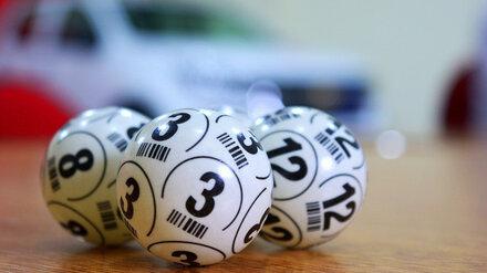 Воронежец выиграл крупный приз в лотерею