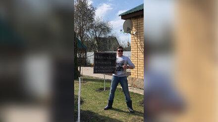 Ректор воронежского вуза сделал необычное фото для флешмоба против коронавируса