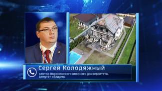 Ректор Воронежского опорного вуза: «Рад, что в моей семье никто не погиб»