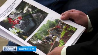 Воинские захоронения Воронежской области могут привести в порядок к 2020 году