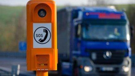 В Воронежской области на трассе М-4 «Дон» заработает телефон экстренной связи