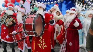 Участки двух центральных улиц Воронежа перекроют из-за парада Дедов Морозов