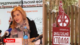 Воронежцам рассказали об истории появления премии имени Вильгельма Столля