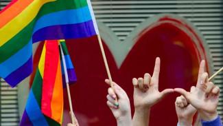 Воронежские геи решили наказать местных чиновников