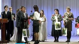 В Воронежской области подвели итоги Года учителя
