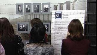 """В Музее имени Крамского открылась выставка """"Судьба под знаком ОSТ"""""""