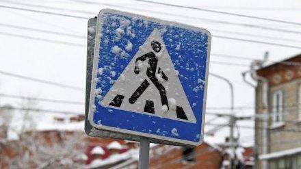 В Воронеже иномарка сбила 12-летнего мальчика на пешеходном переходе у школы