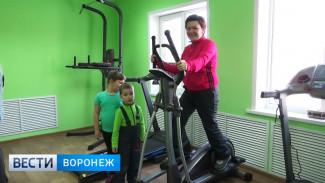 В воронежском селе открыли спортивный клуб для занятий фитнесом
