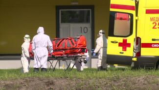Оперштаб сообщил о 8 умерших воронежцах