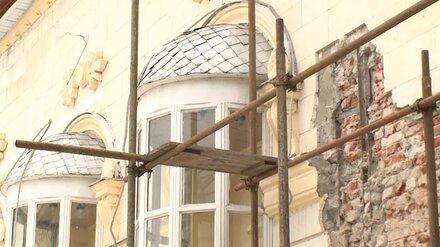 В воронежском театре кукол установили новые окна