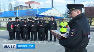 В Нововоронеже из-за коронавируса ввели круглосуточный патруль полиции и казаков