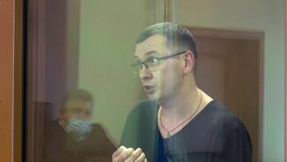 Экс-ректору воронежского опорного вуза смягчили обвинение