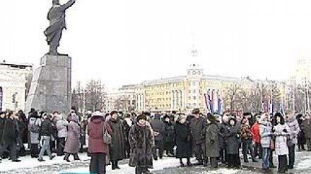 Сразу три митинга прошли в центре Воронежа