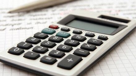Задолжавшая энергетикам воронежская УК заплатит штраф в 300 тысяч