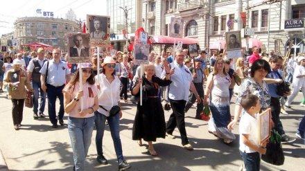 Жителям Воронежской области бесплатно распечатают фото для акции «Бессмертный полк»