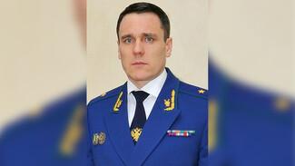 Прокуроры Воронежской и Тамбовской областей поменяются местами в декабре