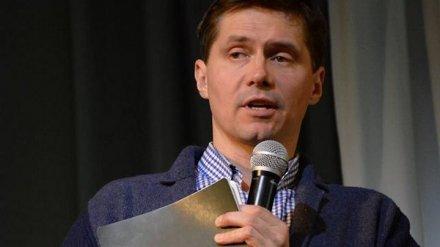 Главный редактор воронежского «Моё!» уволился ради работы в Москве