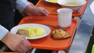 Воронежские власти рассказали, как будут питаться школьники в новом учебном году