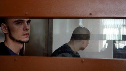 «Выкинули в поле истекать кровью». В Воронеже судят парней, зарезавших таксистку ради «ВАЗа»