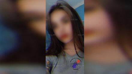 В Воронеже пропала 16-летняя девушка